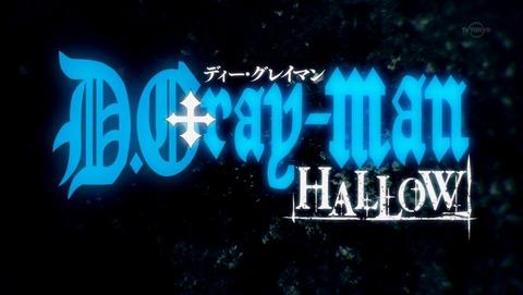 D.Gray-man HALLOW 6話 感想 74