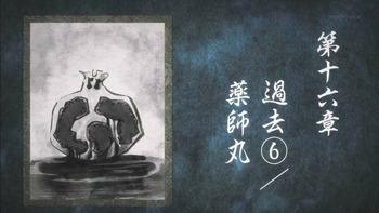 京騒戯画75028