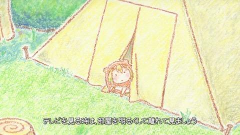 干物妹!うまるちゃん 2期 6話 感想 56