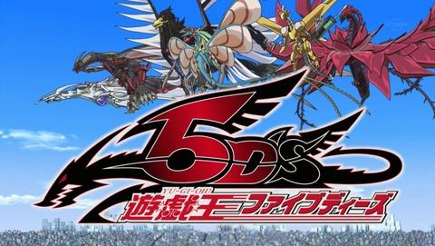 遊戯王5D's 20thセレクション 153話 感想 10