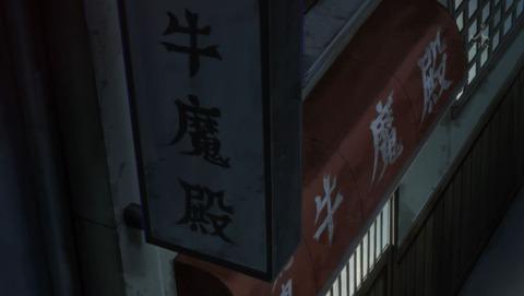 魔法少女特殊戦あすか 4話 感想 0046