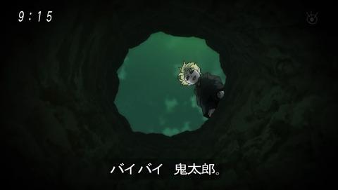 ゲゲゲの鬼太郎 第6期 57話 感想 028