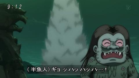 ゲゲゲの鬼太郎 第6期 58話 感想 020