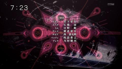 ANCB005334
