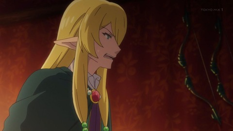 異世界魔王と召喚少女の奴隷魔術 7話 感想 033