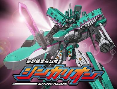 ロボットアニメ (2)