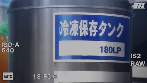ancb000508