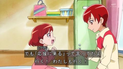 キラキラ☆プリキュアアラモード 36話 感想 1647