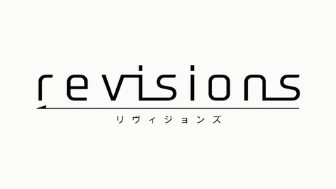 revisions リヴィジョンズ 10話 感想 14