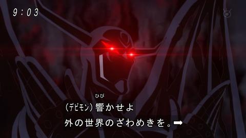 デジモンアドベンチャー: 19話 感想 002