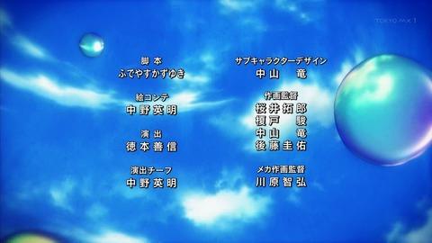 夜ノヤッターマン 5話 感想 3605