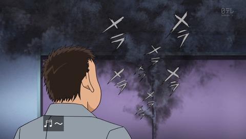 名探偵コナン749話 感想 6