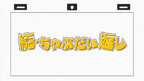 SHIROBAKO 23話 445