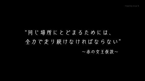 恋とプロデューサー~EVOL×LOVE~ 4話 感想 004