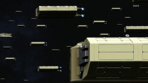 ANCB002064