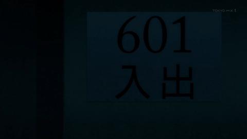 ancb001888
