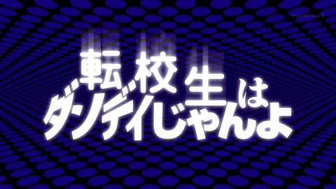 スペース☆ダンディ 17話 感想 710