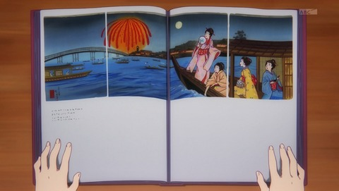 無彩限のファントム・ワールド 10話 感想 70
