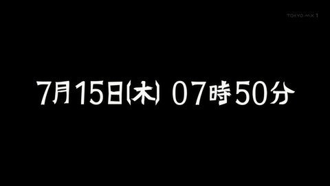 ANCB000364