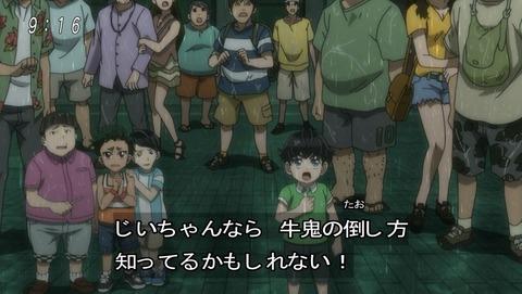 ゲゲゲの鬼太郎 第6期 22話 感想 027