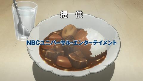 ゴールデンカムイ 11話 感想 85