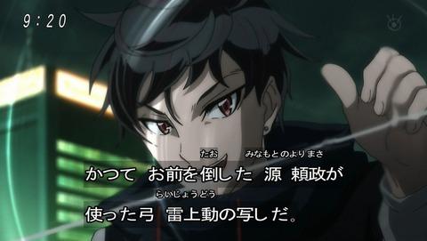 ゲゲゲの鬼太郎 第6期 51話 感想 032