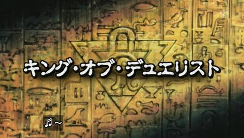 遊戯王DM 20thリマスター 40話 感想 316