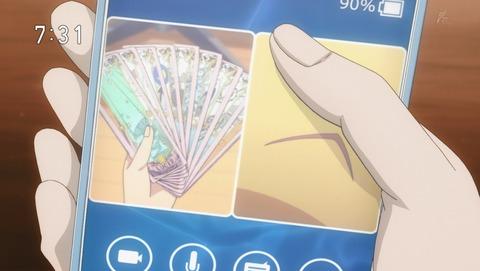 カードキャプターさくら クリアカード編 9話 感想 94