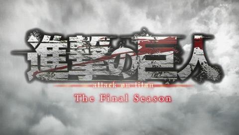 進撃の巨人 The Final Season 73話 感想 14