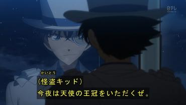 まじっく快斗 7話 感想 72