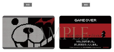 gameover_card