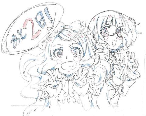 棺姫のチャイカ 最終話 カウントダウン 5