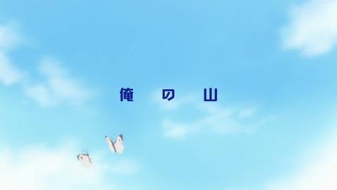 俺物語  164