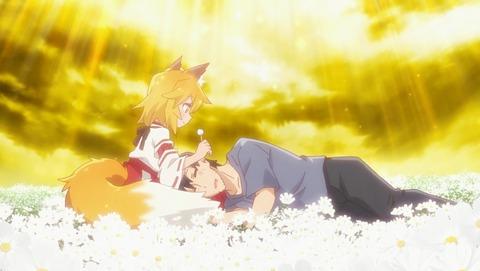 世話やきキツネの仙狐さん 2話 感想