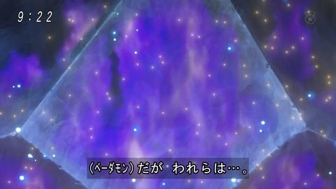 デジモンアドベンチャー: 33話 感想 045