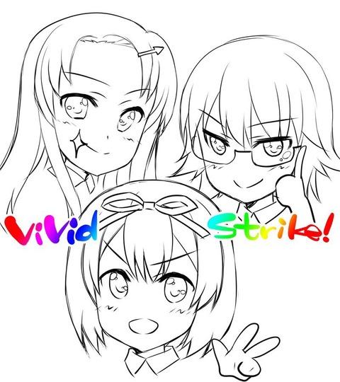 ViVid Strike! 5話 感想 1W