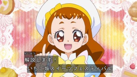 プリキュア 10話 572