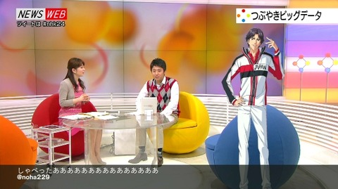 NHK 跡部 580