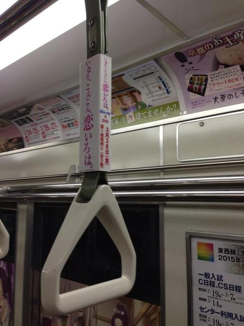 京まふ号 京都  いなこん 有頂天家族 京騒戯画 薄桜鬼 6
