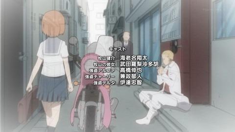ちおちゃんの通学路 11話 感想 044