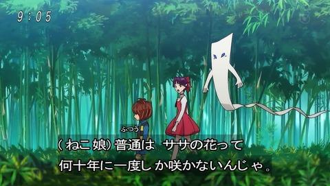 ゲゲゲの鬼太郎 第6期 63話 感想 003