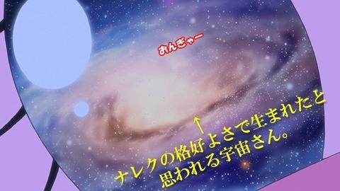 ダメプリ 12話 最終回 感想 Iv