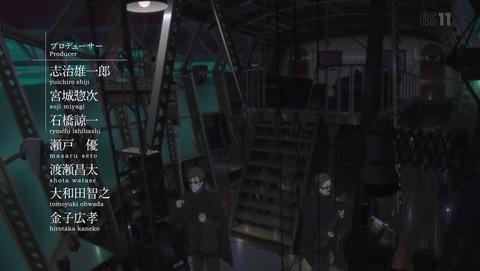 天狼 Sirius the Jaeger 12話 最終回 感想 01