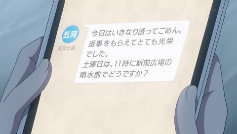 デート・ア・ライブ 3期 11話 感想 008