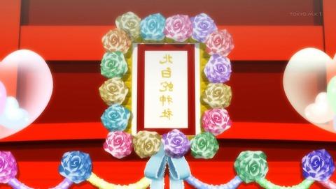 続・終物語 2話 感想 056