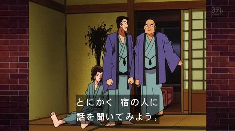 名探偵コナン 27話 リマスター 感想 78