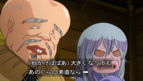 ゲゲゲの鬼太郎 第6期 50話 感想 007