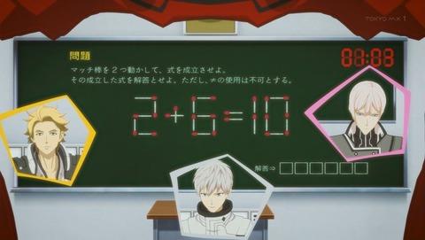 Dimensionハイスクール 7話 感想 0152