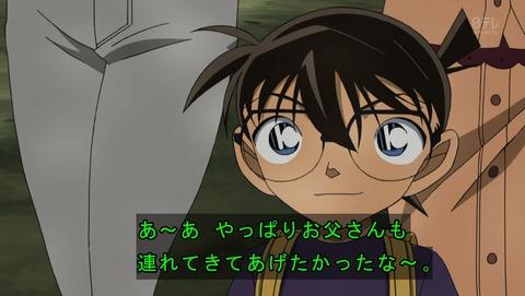 名探偵コナン 754話 感想 033