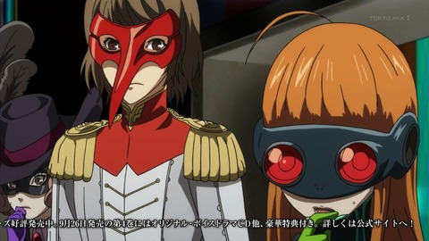 PERSONA5 the Animation 24話 感想 184